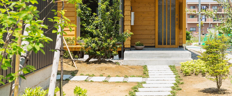 家具・照明・庭までトータルに提案する